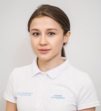 Альфия Рустемовна Араптанова