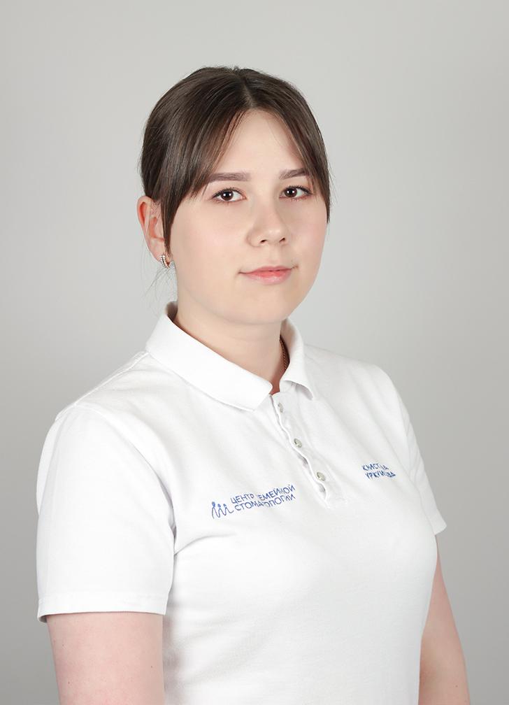 Кристина Уржумцева