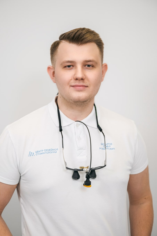Тимур Робертович Басыров